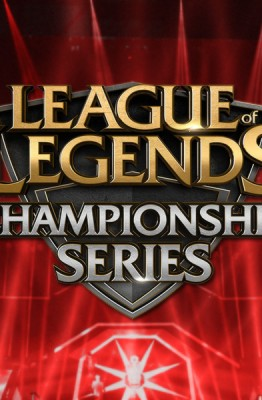 League of Legends - LCS New Privileges to Coaches - Announcement Header
